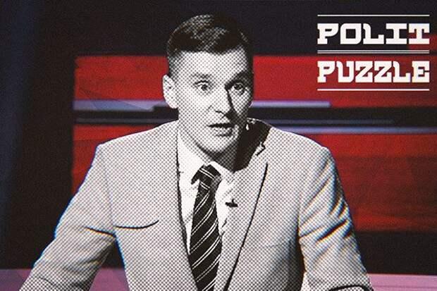 Корейба рассказал всю правду об отношении поляков к РФ...