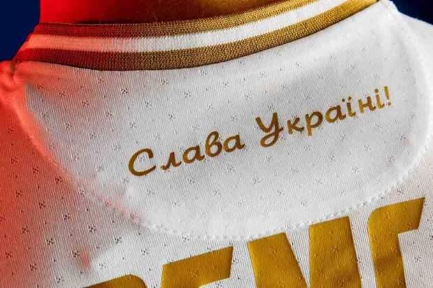 Ради какой великой цели Украина вынуждена краснеть, как нашкодивший школьник?