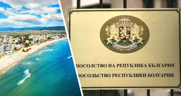Российские туристы начали получать визы в Болгарию