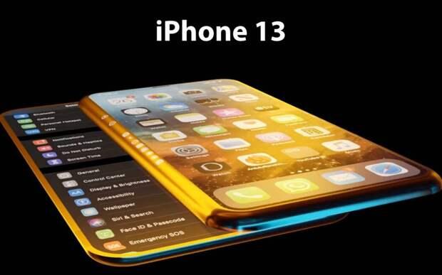 Инсайдеры рассказали новые подробности об iPhone 13