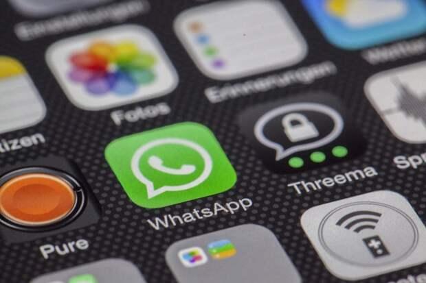 WhatsApp начинает блокировать звонки и сообщения пользователей, несогласных с новой политикой конфиденциальности