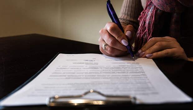 Поддержку социального бизнеса в Подмосковье закрепят законодательно