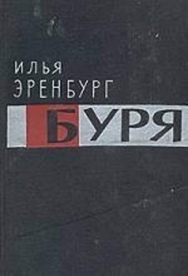 ТОП-10 книг о войне