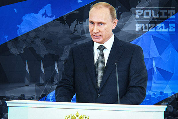 Своей речью на параде в честь Дня Победы Путин отправил предупреждение Украине и США