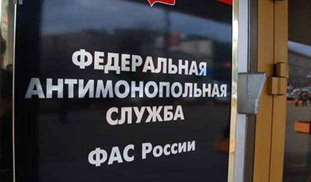 ВФАС России сменились сразу два руководителя управлений