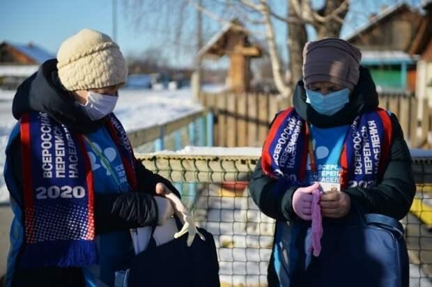 В общественной палате РФ назвали эгоистами отказавшихся участвовать в переписи населения