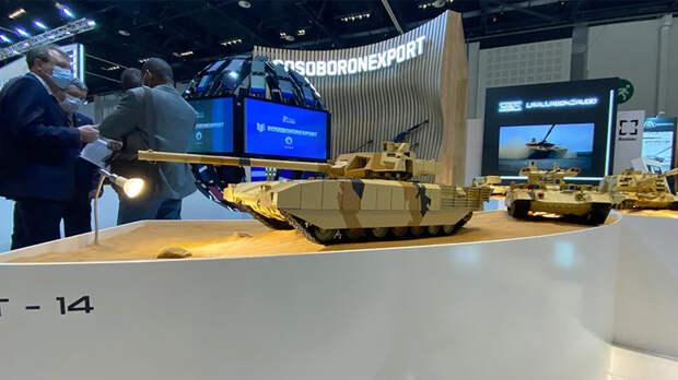 "Рособоронэкспорт сообщил об интересе шести стран к танку Т-14 ""Армата"""