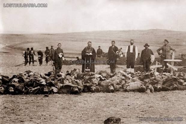 Год 1913-й. Адрианополь. Слава болгарской и сербской армий