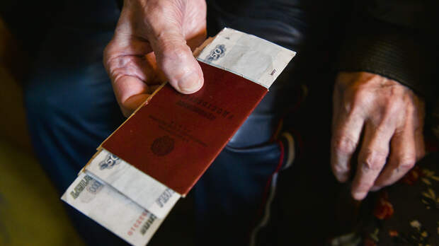 Жители Подмосковья, награжденные медалью «За оборону Москвы», получат выплаты
