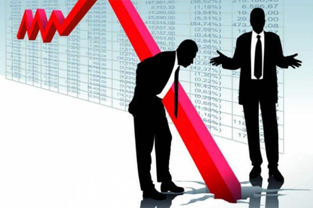 спад биржа экономика