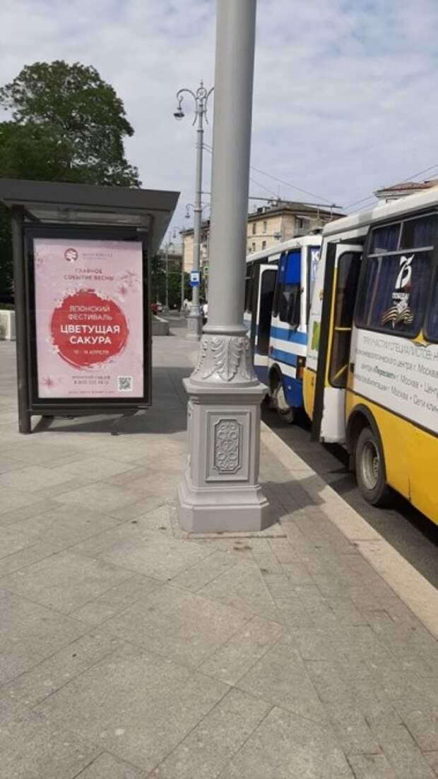«Халтуру» в центре Севастополя исправили после сообщений в соцсетях
