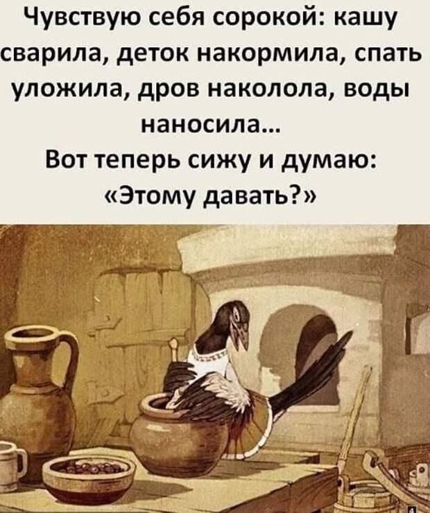 Из записок русского путешественника в Казахстане...