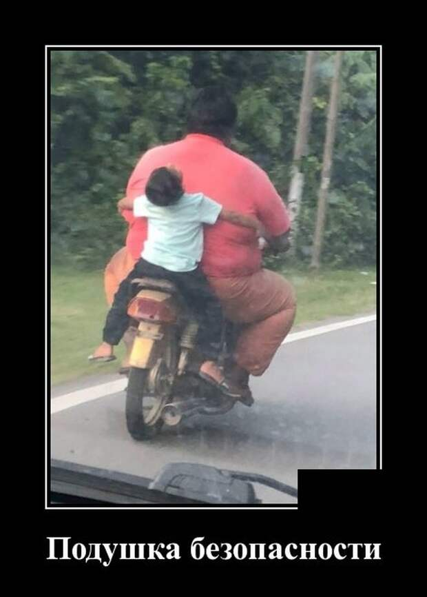 Демотиватор про мотоциклистов