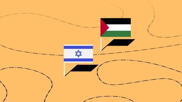 Что происходит в зоне палестино-израильского конфликта - РИА Новости, 1920, 14.05.2021
