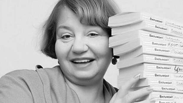 Умерла автор популярных детективов Екатерина Вильмонт