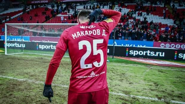 Гол Макарова в ворота «Зенита» признан лучшим в РПЛ в марте: видео