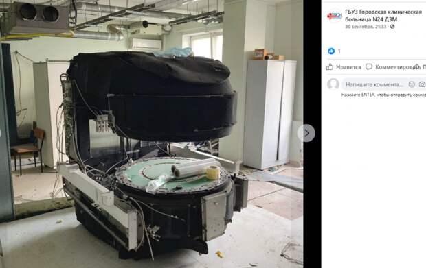 В ГКБ № 24 на Писцовой появится новый аппарат МРТ