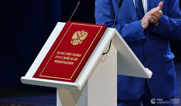 Опасная идеология: чего так и не добавили в Конституцию?