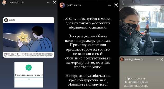 Что означает приговор Навальному?