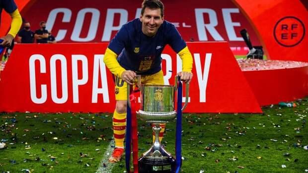 «Реал» поздравил «Барселону» спобедой вКубке Испании