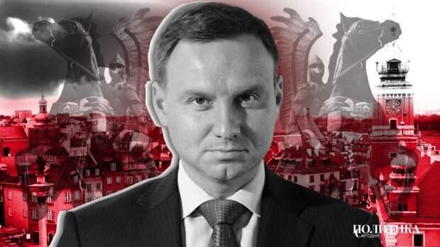 Польша психанула из-за предательства Джо Байдена