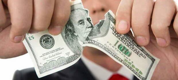 США сбрасывают с пьедестала мирового финансового гегемона