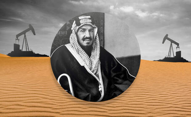 Как СССР проиграл Америке саудовскую нефть