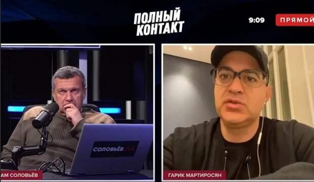 Российский военкор призвал комика Мартиросяна ехать в Арцах, а не ползать по студиям