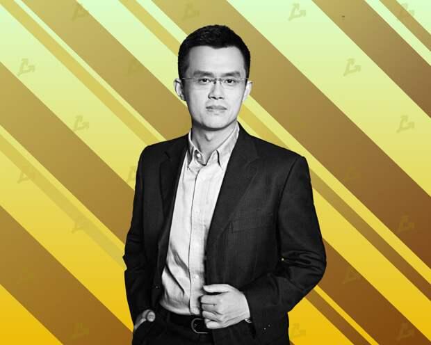 Чанпэн Чжао: криптоиндустрия не готова к функционированию без государственного вмешательства