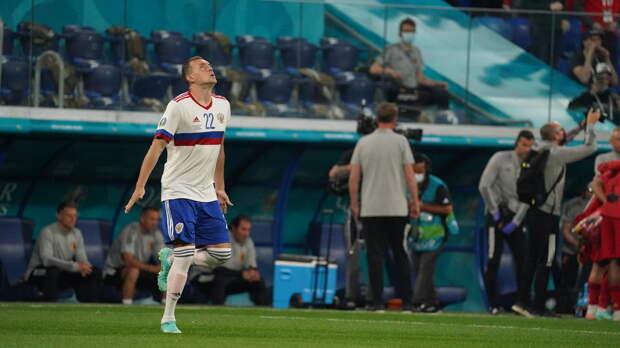 Сборная России пропустила гол в матче с Бельгией на Евро-2020
