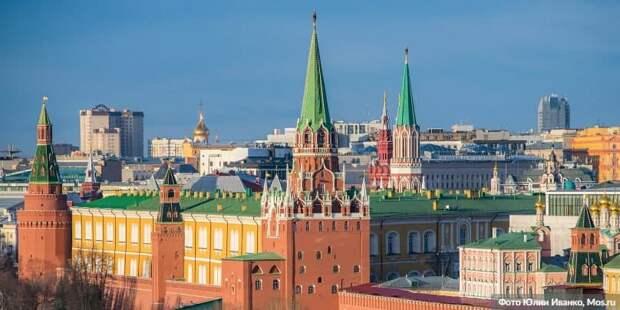 Собянин вручил государственные и городские награды выдающимся москвичам