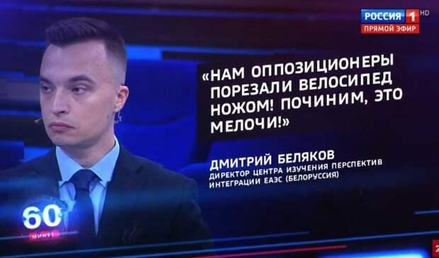 Из Москвы - виднее: Телевизор уличил Тихановскую в подготовке восстания