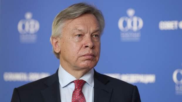 Алексей Пушков высказался о растущем напряжении в отношениях США и РФ