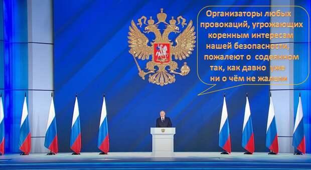 Донбасс в ожидании войны. Что будет делать Путин