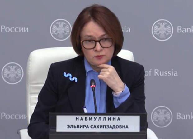 Пилотирование цифрового рубля возможно к концу следующего года