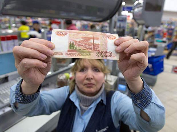 Минтруд: У россиян поднимется не только номинальная, но и реальная зарплата