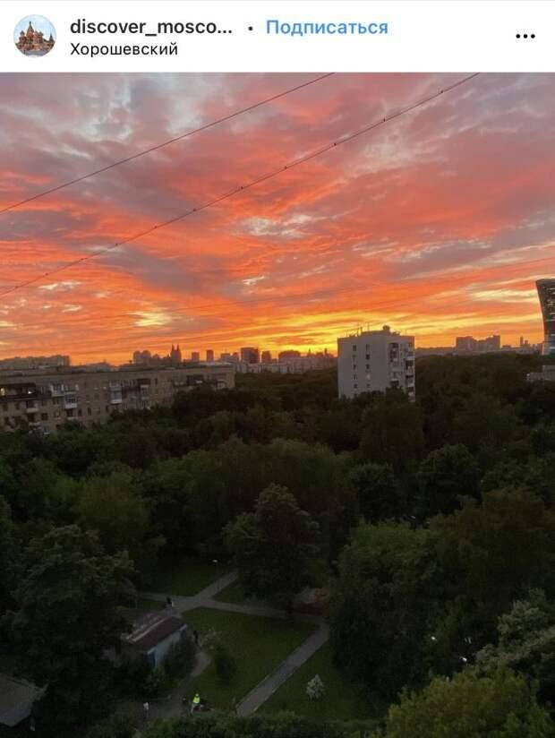 Фото дня: над Хорошевкой разверзся огонь