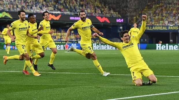 «Вильярреал» и «Манчестер Юнайтед» — авторы рекордной серии послематчевых пенальти в истории еврокубков