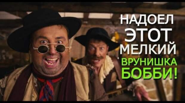Хорошая песня о мальчике Бобби, которую очень не любит Владимир Зеленский и Ютуб канал