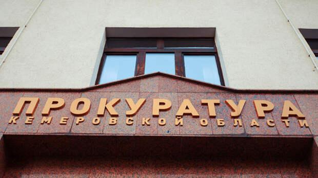 Минстрой Кузбасса потерял 10 млн рублей на вертолетной площадке