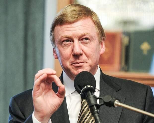 «Анатолий Чубайс остается на коне. Его история не закончена, но приватизация не забыта»
