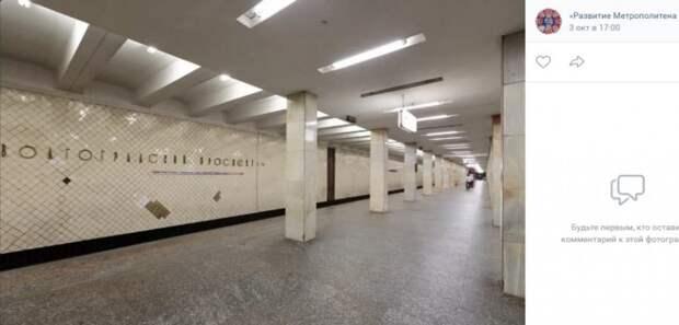 Керамическую плитку на станции «Волгоградский проспект» заменят на светло-желтую