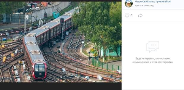 Фото дня: поезд «Москва-2020» на выезде из электродепо в Свиблове