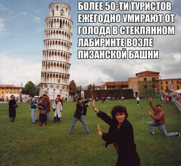 Забавные картинки с надписями (10 фото)
