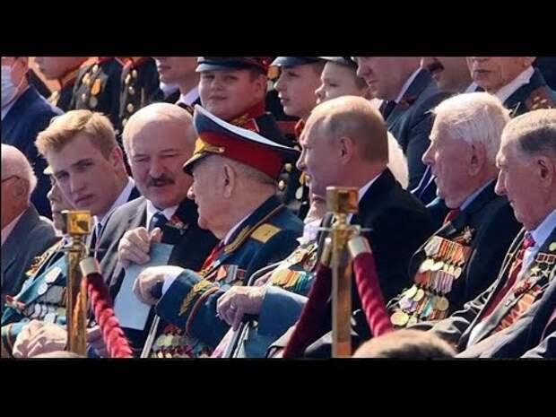 Присутствие Лукашенко на параде Победы в Москве говорит о разных стратегиях России и Белоруссии