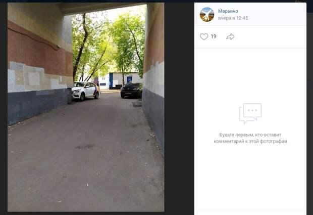 Водитель каршеринга не вписался в проезд на Подольской