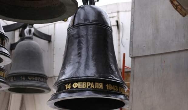 Испорченный ветром ивандалами колокол вернули настелу вРостове