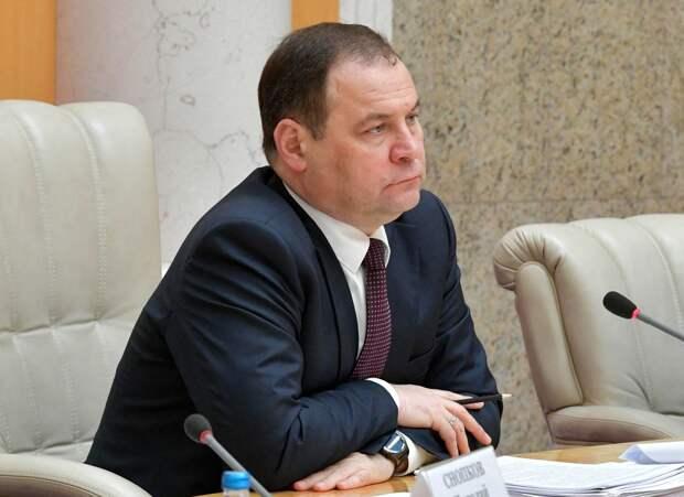 Премьер Белоруссии обвинил ЕС в намерении создать условия для госпереворота