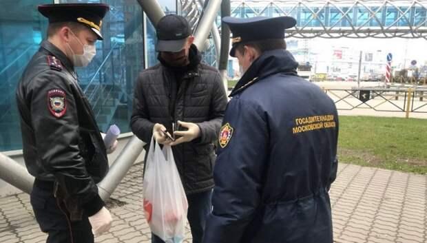 Сотрудники Гостехнадзора выявили 106 случаев нарушения самоизоляции в Подмосковье