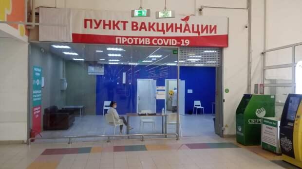 В СТЦ МЕГА открывается новый мобильный пункт вакцинации от коронавируса